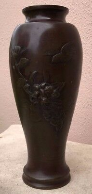 "BRONZE ORIENTAL 3D STYLE VASE BIRD FLOWERS 9 1/2"" TALL"