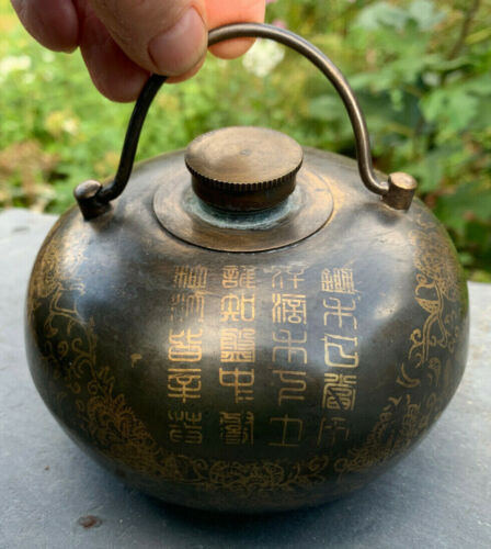 Antique Chinese Brass Gourd Shaped Hot Water Bottle 19C Marked