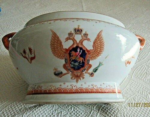 Antique Chinese Export Porcelain Tureen , Romanov Imperial Russian Coat of Arms