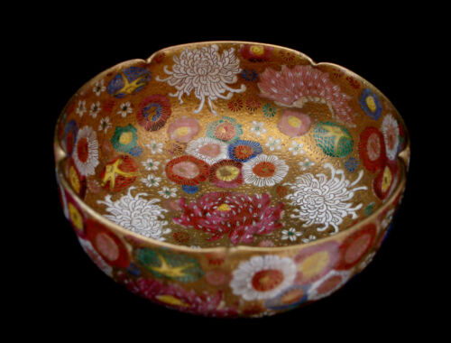 "5"" D MARKED Koshida JAPANESE TAISHO PERIOD THOUSAND FLOWER SATSUMA LOBED BOWL"