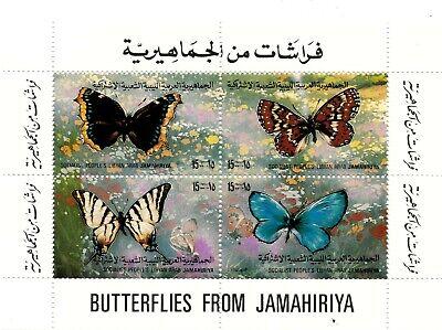SPECIAL LOT Libya - SC# 966 - Butterflies - Lot of 33 Sheets of 4 - MNH