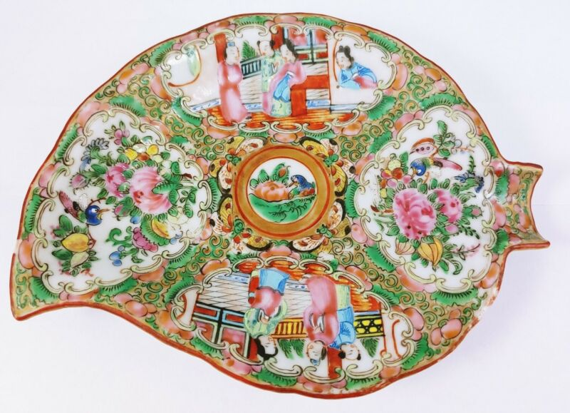 """VINTAGE ANTIQUE CHINESE ROSE MEDALLION LEAF DISH TRAY PLATE 7 """""""