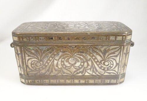 Antique Bronze Silver Inlay Betel Nut Box - 58688