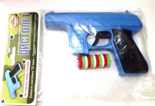 Russian version of the Star Trek Tracer Gun. Plastic shooting gun.