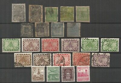Nepal, Mint and used selection
