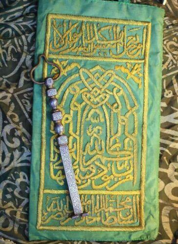 A Very Beautiful Islamic Ottoman Arabic Revival Silver Inlay Bag & Key Of Kaaba