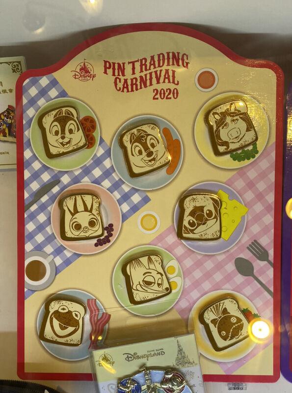 HKDL Hong Kong Disney 2020 Pin Trading Carnival Toast Pin Set LE 800 Stitch Judy