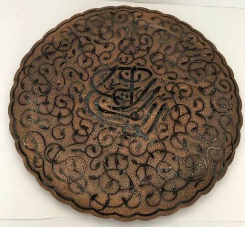 Antique Islamic Damascus Persian Mamluk Copper Tray Silver Inlay Arabic Script