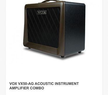 Wanted: WTB Vox VX50-AG