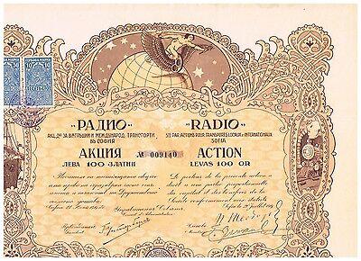 'Radio' Ste. par actions pour tramnsport...Sofia 1919, 100 Gold Leva, uncancelle