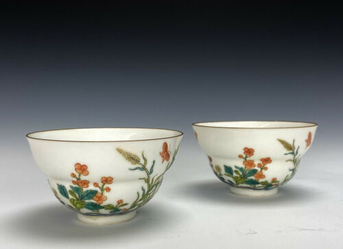 Pair of Chinese Qing Yongzheng Enamel Flower Porcelain Wine Cup