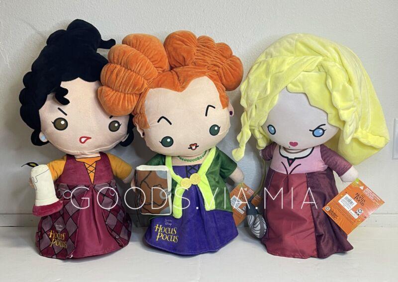 "Disney Hocus Pocus Sanderson Sisters 22"" Halloween Greeters Complete Set of 3"
