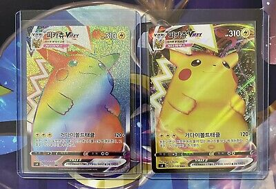 Pokemon Pikachu VMax HR RRR card set Korean
