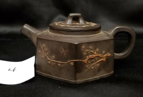 Vintage Chinese Yixing Zisha Clay Teapot estimated from 1940