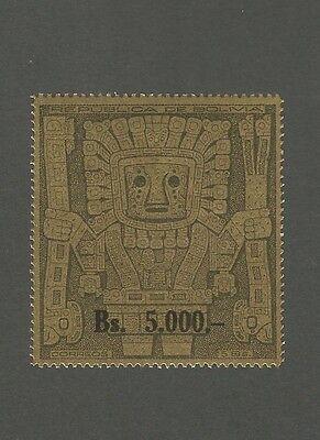 Bolivia Sc. # 450 MNH