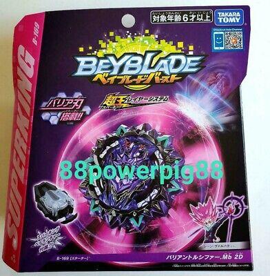 Takara Tomy Beyblade Burst B-169 Starter Variant Lucifer .Mb 2D US Seller