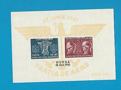 WKII Rumänische Legion Block 18  Odesa 1941 (*)  !!