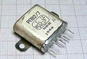 Relay hermetic RPW-2/7 ( РПВ-2/7 ) 12V 150 MHz [063-88] - Wroclaw, Polska - Relay hermetic RPW-2/7 ( РПВ-2/7 ) 12V 150 MHz [063-88] - Wroclaw, Polska