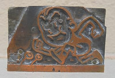 Vintage Cartoon Boy Running Copper Wood Printing Block Letterpress