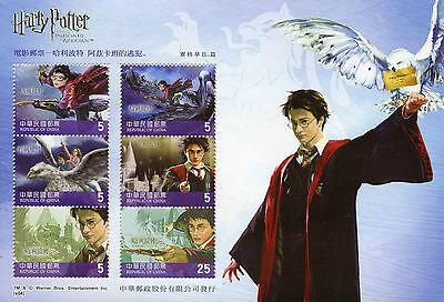Taiwan 2004 MNH Harry Potter and Prisoner Azkaban 6v M/S Owls Castles Stamps