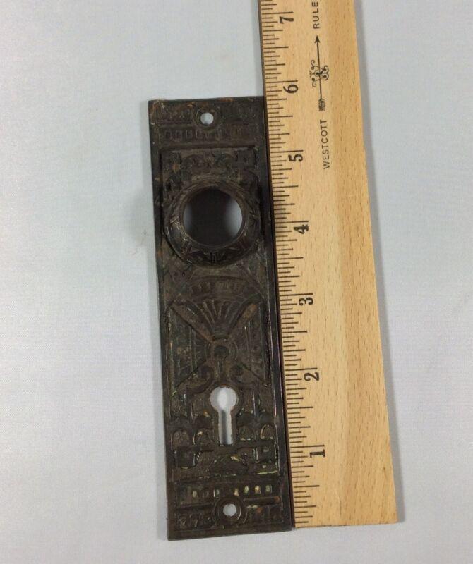 Antique Door Knob Back Plate Keyhole Ornate Eastlake