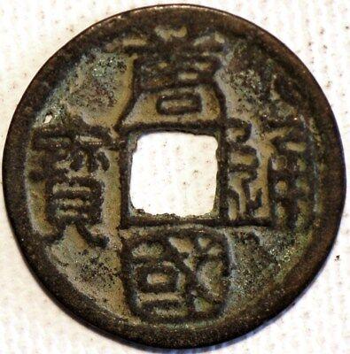 Tong Wan (China Wan Guo Tong Bao ancient coin Bronze)