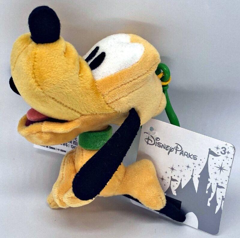 Disney Parks Pluto Plush Keychain WDW Big Head - NEW