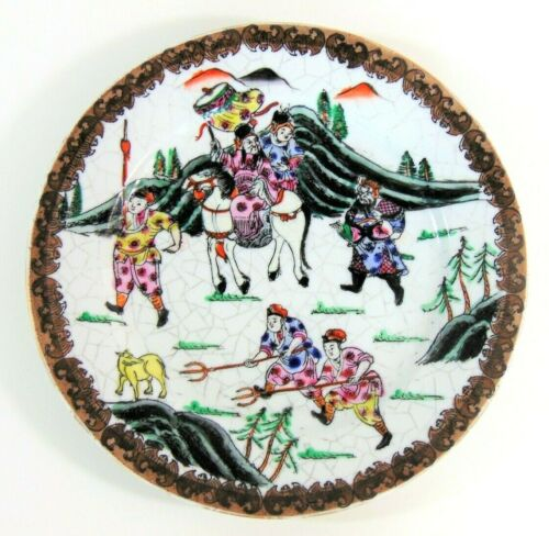 "Vintage Hand Painted Chinese Warrior Plate 8 1/8""D Macau"