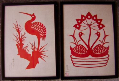 pair limited edition,chinese scissors cutouts, crane on branch & pair of swans