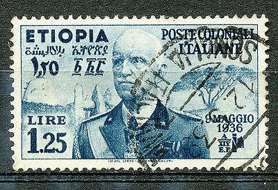 Ethiopië   7 gebruikt