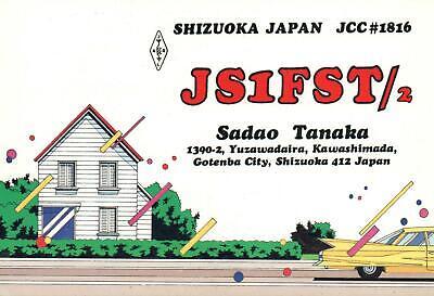 Old Fashioned Ham - 1990 VINTAGE JAPAN OLD FASHIONED HOUSE & CAR QSL HAM RADIO CARD POSTCARD Gotenba