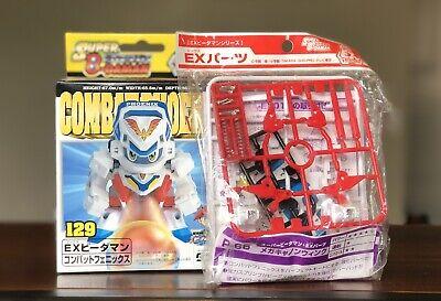 Super B-Daman No.114 Pi Battle Phoenix Rare Vintage Japan 1998