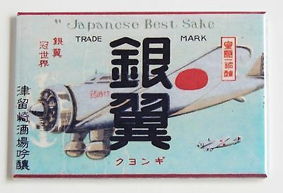 Japanese Sake FRIDGE MAGNET (2.5 x 3.5 inches) label alcohol zero airplane japan for sale  Shipping to Canada