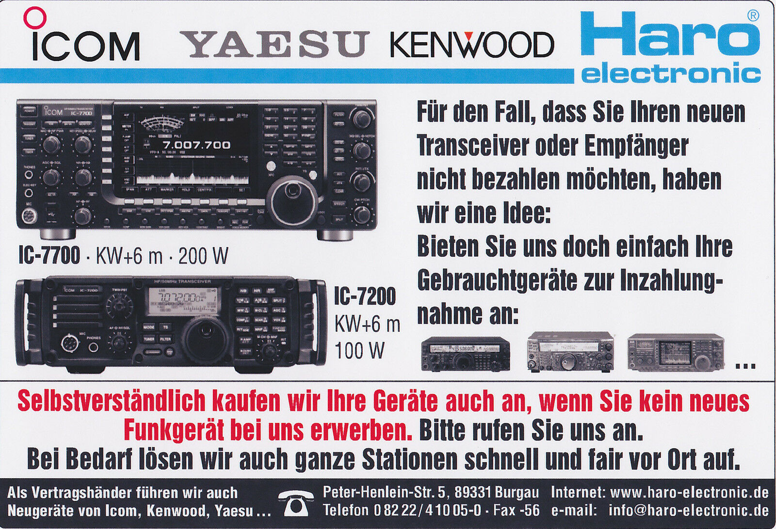 haro-electronic