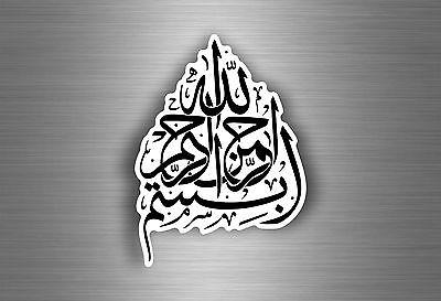 Sticker car motorrad size a4 islam calligraphy arab bismillah