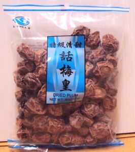Dried Preserved Plum Perfect Sour-Sweet Snack 8 oz Traditional Chinese