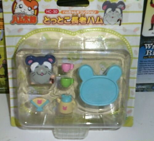 2001 HAMTARO SHOPRO EPOCH JAPAN ORIGINAL HC-30 MIN-FIGURE & ACCESSORIES NEW