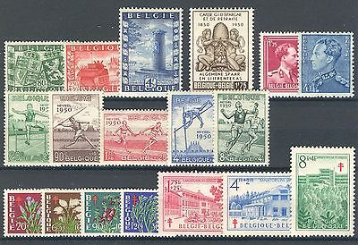 BE - BELGIUM 1950 complete year set MNH