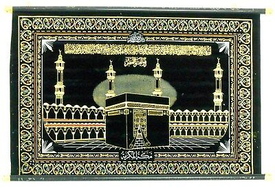 Islamic Muslim folding frame Al Kaaba & Home decorative # 1992, used for sale  Paterson