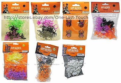MOMENTUM BRAND Party Favors RINGS Bag Fillers HALLOWEEN 4pc-50pc*YOU CHOOSE* New](Halloween Party Bag Fillers)