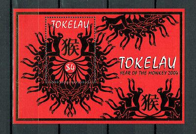 Tokelau - Jahr des Affen 2004 (postfrisch / ** / MNH)
