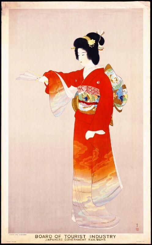 Japanese Government Railway Japan Vintage Travel Advertisement Art Poster Print