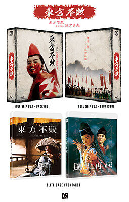 Swordsman II & III (2016, Blu-ray) Box Set / The East Is Red / Jet Li