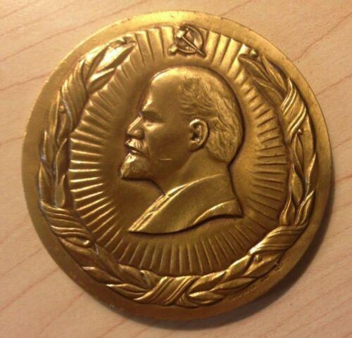 Russian Lenin Commemorative Coin, 1984