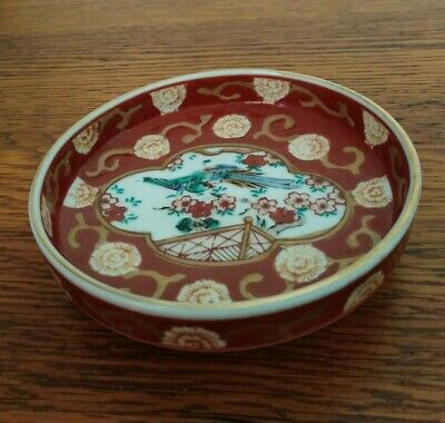 Gold Imari Japanese Small Shallow Bowl Hand Painted