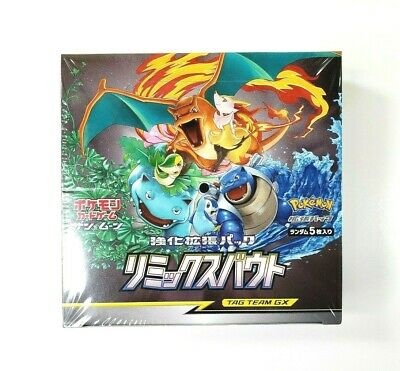 Japanese POKEMON cards Remix Bout Booster Box New Sealed 30 packs