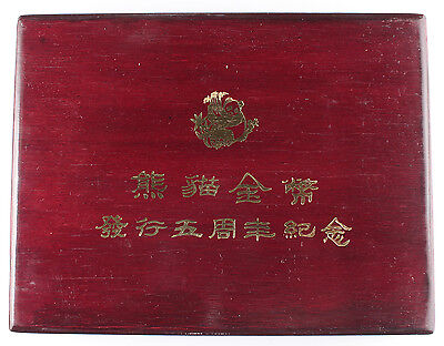 ORIGINAL Box & Certificates For 1987 Silver Panda 5th Anniversary Set -NO COINS