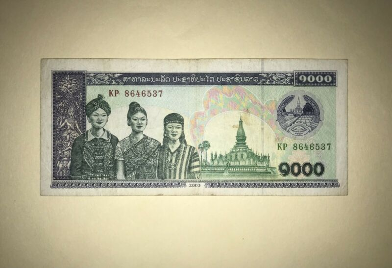 1000 Kip LAOS 🇱🇦🇱🇦 Banknotes cotton currency, world money