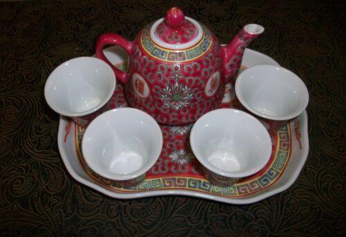 Vintage Miniature Chinese Enameled Porcelain Tea Sake Set Pink Made in China
