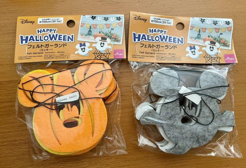 New Disney Mickey Halloween Pumpkin And Ghost Felt Garland Banner Daiso 2 Packs
